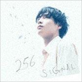 256/SIGNAL(CD)