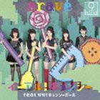 9nine/イーアル!キョンシー feat.好好!キョンシーガール/Brave(初回生産限定盤A/CD+DVD ※...