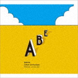 阿部海太郎 / Cahier de musique 音楽手帖 [CD]
