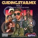 G-CONKARAH / GUIDING STAR MIX vol.2 -ATTACK OF THE REGGAE ICONS [CD]