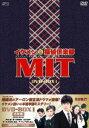 イケメン探偵倶楽部MIT DVD-BOX I(DVD) ◆20%OFF!