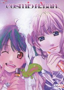 マクロスF(フロンティア) 超時空スーパーライブ cosmic nyaan(コズミック娘)(DVD) ◆20%OFF!