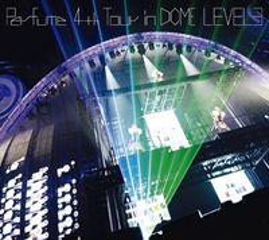 ★【初回予約のみ】ポスター付き! 外付けPerfume 4th Tour in DOME LEVEL3【初回限定盤】(初...