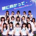Tokyo Cheer2 Party/夢に向かって…(CD)