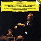 カルロ・マリア・ジュリーニ(cond) / 20世紀の巨匠シリーズ: チャイコフスキー: 交響曲第6番《悲愴》/プロコフィエフ: 古典交響曲 ※再発売 [CD]