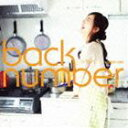 back number / 日曜日 [CD]