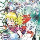 《送料無料》神聖かまってちゃん/英雄syndrome(通常盤)(CD)