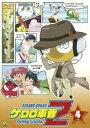 ケロロ軍曹 2ndシーズン 4(DVD) ◆20%OFF!