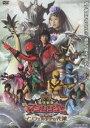 魔法戦隊マジレンジャー THE MOVIE インフェルシアの花嫁 ◆20%OFF!