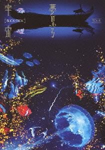 邦楽, ロック・ポップス BUCK-TICKTOUR DVD