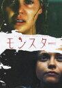 モンスター(期間限定)(DVD) ◆20%OFF!