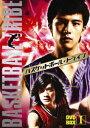 バスケットボール・トライブ DVD-BOX 1 ◆20%OFF!