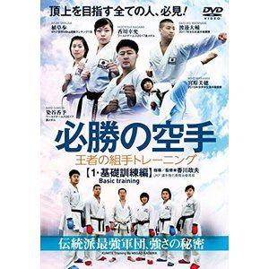 格闘技・武道, その他  1 DVD