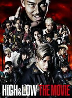 【Blu-ray】 HiGH & LOW THE MOVIE(豪華盤)
