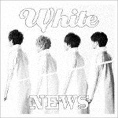 ★ミュージックSALE《送料無料》NEWS/White(通常盤)(CD)