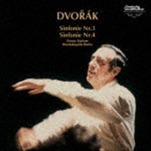 オトマール・スウィトナー(cond) / ドヴォルザーク:交響曲第3番・第4番(UHQCD) [CD]