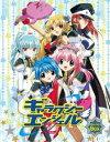 《送料無料》ギャラクシーエンジェルZ Blu-ray BOXBlu-ray ◆20%OFF!