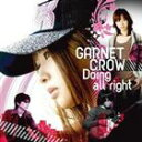 GARNET CROW / Doing all right(Type A「Doing all rig ...