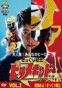 ピラメキーノDVD ざっくり戦士ピラメキッド Vol.1(DVD) ◆20%OFF!