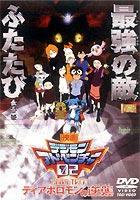 アニメ, その他 02 DVD