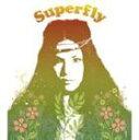 結婚式の曲・ウェディングソングとして人気の曲 「Superfly」の「愛を込めて花束を」を収録したCDのジャケット写真。