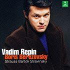 ワディム・レーピン(vn) / R.シュトラウス、ストラヴィンスキー、バルトーク: ヴァイオリンとピアノのための作品集(特別価格盤) [CD]