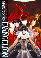 ★サマーセールNEON GENESIS EVANGELION 劇場版(DVD)