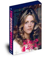 地上最強の美女 バイオニック・ジェミー Season1 DVD-BOX(DVD) ◆20%OFF!