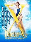 ドクターX 〜外科医・大門未知子〜 5 BOX