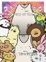 ヤバイTシャツ屋さん/Tank-top of the DVD [DVD]