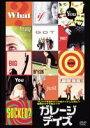 ガレージ・デイズ(期間限定)(DVD) ◆20%OFF!