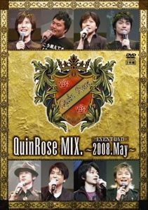 QuinRose MIX.2008.May~イベントDVD(DVD)