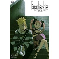 Paradise kiss act.2(DVD) ◆20%OFF!