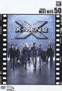 X-MEN 2(BEST HITS 50)(DVD) ◆20%OFF!