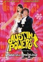 オースティン・パワーズ〈USA VERSION/DTS EDITION〉(期間限定)(DVD) ◆20%OFF!