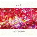 藤原さくら / red(通常盤) [CD]