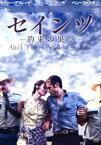 セインツ —約束の果て—(DVD)
