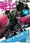 カンフーサイボーグ(DVD)