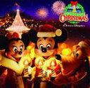 《送料無料》東京ディズニーシー ハーバーサイド・クリスマス 2009(仮)(CD)