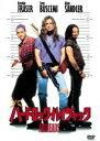 ハードロック・ハイジャック(初回生産限定)(DVD) ◆20%OFF!