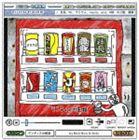 Nico Nico Artists / ランティスの缶詰 by Nico Nico Artists [CD]