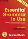 Essential Grammar in Use 4th Edition Book with Answers and Interactive eBook
