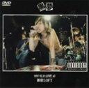 【Music Festa!!】黒夢/1997.10.31 LIVE AT 新宿LOFT(期間限定) ※再発売(DVD) ◆25%OFF!
