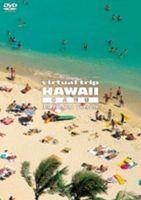 ★Goodセールvirtual trip HAWAII OAHU HD master version【低価格】(DVD)