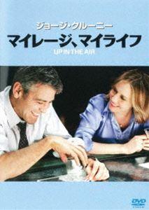 マイレージ、マイライフ(DVD) ◆20%OFF!