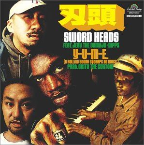 刃頭 / SWORD HEADS [CD]