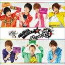 《送料無料》ジャニーズWEST/パリピポ(初回盤/CD+DVD)(CD)
