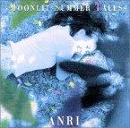 杏里/Moonlit Summer Tales(CD)