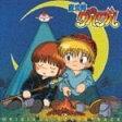 ANIMEX1200 Special 8 魔法陣グルグル オリジナル・サウンドトラック(5000枚完全生産限定盤)(CD)