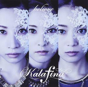 Kalafina/1stED主題歌「believe」